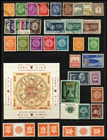 Lot 76 [2 of 2]:Palestine 1918-22 Selection (54) incl Jul-Dec to 9p, later opts to 2p (3), 1928-45 Postage Dues (9), plus small selection of Israeli issues with few tête-bêche types. Mostly MUH. (115+)