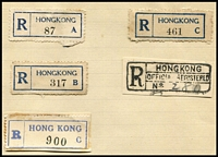 Lot 79 [2 of 4]:Registration Labels World selection loose and on small album pages incl Australia with NSW & FCT, Qld, S. Aust, Tas, Vic, WA, various provisionals throughout, numerous overseas incl Hong Kong, Switzerland, etc. Very mixed condition. (100s)