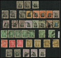 Lot 81 [2 of 6]:Rhodesia 1892-1982 Collection on 25 Hagners incl 1896-97 Die I various to 1/- (6), Die II ½d (7), 1d (4), 2d (4), 4d (15), 6d (10) 2/-, 5/- & 10/- (2, one fiscal), 1896 BSA opts to 6d, 1898 Arms various to 10/- (pair), 1909-12 Opts to 1/-, 1910-13 Double Heads range incl 3d (5), 4d (2), 5d (3), 6d, 1/-, 1913-19 Admirals range incl 2d (10), 3d (4), 4d (4), 6d (9), 1/- (2), 2/- & 2/6d (2). Later selection incl Rhopex M/S (3, on white or toned paper). Also 'MASHONALAND' Reply Paid Postal card & International PC, both unused. Very high catalogue value. Postmark interest in earlies. Generally fine. (100s)