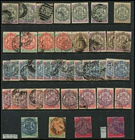 Lot 81 [1 of 6]:Rhodesia 1892-1982 Collection on 25 Hagners incl 1896-97 Die I various to 1/- (6), Die II ½d (7), 1d (4), 2d (4), 4d (15), 6d (10) 2/-, 5/- & 10/- (2, one fiscal), 1896 BSA opts to 6d, 1898 Arms various to 10/- (pair), 1909-12 Opts to 1/-, 1910-13 Double Heads range incl 3d (5), 4d (2), 5d (3), 6d, 1/-, 1913-19 Admirals range incl 2d (10), 3d (4), 4d (4), 6d (9), 1/- (2), 2/- & 2/6d (2). Later selection incl Rhopex M/S (3, on white or toned paper). Also 'MASHONALAND' Reply Paid Postal card & International PC, both unused. Very high catalogue value. Postmark interest in earlies. Generally fine. (100s)
