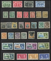 Lot 77 [2 of 5]:Rhodesias Collection incl BSA incl 1896-97 10/-, 1898-1908 £1 (both with Fiscal cancels), 1909 'Rhodesia' Opts incl 2/6d, 10/-, 1910-13 Double Heads ½d to 2½d, Admirals range to 1/-, 1966 Picts (14), Northern Rhodesia 1935 Jubilee (mint), 1929-52 Postage Dues (4), Rhodesia & Nyasaland 1954 Defins (16), 1959-62 Pictorials (15), Southern Rhodesia Admirals range incl 2/6d (fiscal), 1937 KGVI Defins (13), etc. Few low value Revenue stamps. Generally fine. (Approx 300)