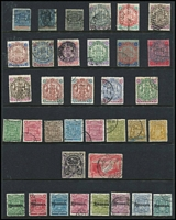 Lot 77 [1 of 5]:Rhodesias Collection incl BSA incl 1896-97 10/-, 1898-1908 £1 (both with Fiscal cancels), 1909 'Rhodesia' Opts incl 2/6d, 10/-, 1910-13 Double Heads ½d to 2½d, Admirals range to 1/-, 1966 Picts (14), Northern Rhodesia 1935 Jubilee (mint), 1929-52 Postage Dues (4), Rhodesia & Nyasaland 1954 Defins (16), 1959-62 Pictorials (15), Southern Rhodesia Admirals range incl 2/6d (fiscal), 1937 KGVI Defins (13), etc. Few low value Revenue stamps. Generally fine. (Approx 300)