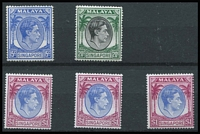 Lot 79 [2 of 2]:Singapore 1948-52 KGVI P17½x18 15c, 20c black & green, 40c, $1 (3), all unmounted, Cat £135. (6)