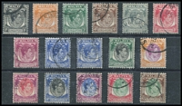 Lot 80 [1 of 4]:Singapore 1948-97 Collection on 60+ Hagners incl duplicated range of KGVI defins incl P14 (2 sets plus $2 (2), $5 (3)), P17½x18 incl 12c (4), 1948 Wedding, 1955-59 QE Picts (3 sets, plus many odd values), 1959 Constitution (2 sets), 1962-66 Picts (2 sets), 1968-73 Picts range to $10 (2, plus various perf changes or glazed papers incl 10c (5)), 1980 Ships incl $5 (7), $10 (2), 1980-85 Insects, commems incl 1976 Orchids (2 sets), Paintings (6 & M/S). Etc. (100s)