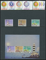 Lot 81 [3 of 4]:Singapore 1959-95 Collection on 25 Hagners incl 1970 World Fair M/S, 1973 Games (6), 1980-84 Ships incl extra high values, 1985-89 Insects (2 sets - JGPB printing), various se-tenant strips, blocks, etc. Also MLH 1949 UPU (4). Cat £250+ (350+ & 13 M/S)