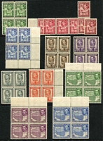 Lot 82 [2 of 2]:Somalia 1938 KGVI Pictorials 4 sets mostly in blocks of 4, (one set ex one 2a Sheep). Cat £600. (47)