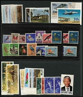 Lot 42 [3 of 3]:South Africa 1913-90s incl small study of 6d orange & green bi-linguals (40), few later commems & defin sets. Generally fine. STC £270. (150+ &4 4 M/Ss)