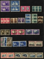 Lot 44 [2 of 3]:South West Africa 1923-54 collection incl few earlies, 1927 opt pairs to 1/-, 1931 Picts seven pairs to 1/-, 3d Airmail pair, selection of Bantams, few Officials, etc, STC £150. (150+)