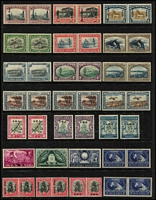 Lot 44 [1 of 3]:South West Africa 1923-54 collection incl few earlies, 1927 opt pairs to 1/-, 1931 Picts seven pairs to 1/-, 3d Airmail pair, selection of Bantams, few Officials, etc, STC £150. (150+)