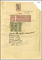 Lot 94 [1 of 2]:Thailand Revenues 1899-1970 Assortment on documents comprising over 900 mostly larger types on 52 documents with multiples, high values plus scarce to rare issues & varieties which have been annotated on the protective sleeves. An absorbing collection. Generally fine. (52 Items)