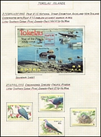 Lot 87 [3 of 3]:Tokelau 1948-96 incl Dolphins Collection complete (ex 1967 Fiscal ½mm opts), also 1986 'STAMPEX '86' MUH block of 10 [not available from Tokelau PO] plus FDC, 1990 London Stampworld M/S. All M/Ss are MUH. Cat £150++. (250+, 11 M/S & 2 covers)