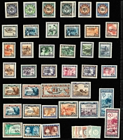 Lot 91 [3 of 3]:World incl Argentina, Belgian Congo, Bulgaria 1912 Tsar's Jubilee (3), Burma few KGVI Officials, Iran, Indonesia 1949 'Merdeka/Djokjakart/6 Djuli 1949' Opts range, Lithuania, Mali, New Caledonia 1972 UNESCO Save Venice sheet of 10 (MUH), 1993 Officials (10), Palau, Poland, Romania etc. Also selection of General De Gaulle issues. (100s)