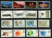Lot 102 [2 of 5]:World incl Australia small 'Postage' selection (Face value $75+), few FDCs & low value Revenue stamps, China 1985-92 unaddressed FDC range (22), few overseas covers from Hong Kong, Indonesia, GB Packs, Hong Kong incl MUH 1982 $20 Defin, 1983 HK by Night, 1984 Aviation, Maps, Palestine 1940 (24 Aug) Censored airmail cover to Australia with 'DIV SUPPLY H.Q.P.O./S.M.1' cds, etc. Generally fine.