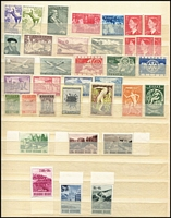 Lot 103 [2 of 3]:World incl Belgium 1953 Tourist Propaganda (6), Greece 1953 National Products 5,000d, 1954 Air 2,400d, Israel many issues with tabs incl few better issues incl 1953 Airs (set with tabs plus many other values with tabs), Science Congress, New Year, 1960-61 Airs (7 sets with tabs plus many lower values also with tabs), 1962 Air I£3, Jordan, Pakistan, Palestine, South Korea. Generally fine, many better values are MUH. (100s)