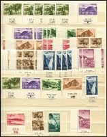 Lot 103 [3 of 3]:World incl Belgium 1953 Tourist Propaganda (6), Greece 1953 National Products 5,000d, 1954 Air 2,400d, Israel many issues with tabs incl few better issues incl 1953 Airs (set with tabs plus many other values with tabs), Science Congress, New Year, 1960-61 Airs (7 sets with tabs plus many lower values also with tabs), 1962 Air I£3, Jordan, Pakistan, Palestine, South Korea. Generally fine, many better values are MUH. (100s)