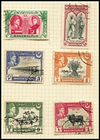 Lot 106 [1 of 2]:World incl Bahawalpur 1948 Union, Multan Campaign, 1949 Jubilee, all used plus 1946 Victory block of 4 MLH, Pakistan 1948-57 1r (2), 2r (2) various perfs, MLH, P12 10r used also few Argentina Brazil. Generally fine. (Few 100)