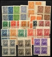 Lot 107 [1 of 4]:World incl Costa Rica, El Salvador, Germany range, Honduras selection of 1891-95 low values in blocks of 4 (some MUH), 1896 1c Arias imperf block of 6, 1927-29 6c blue imperf block of 4 with 'sewing machine' perforations (MUH) [see note after SG #258], plus 480 early to recent loose commems & defins in packets. Jamaica incl WWII St. Dunstan's 'Help the War Blinded' label. Manchukuo selection. USA 2016 Classics Forever sheetlets (2). Mixed condition. (100s)