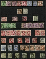 Lot 394 [2 of 5]:1870s-1945 Collection on 65+ Hagners incl good range of earlies with 1875-79 50pf grey-black, grey-green, 1875-79 2m (3) range of 'REICHPOST' issues, Germanias shaded & unshaded, various perfs & wmks, 1924 Buildings (2 sets), 1933 Reichstag (3), Wagner P14 20pf, 1934 Airs (4 sets plus additional 2m (7) & 3m (5)), Hindenburg Memorial (4 sets), 1935 Railways (4 sets), 1936 & 1938 Winter Relief Fund, 1938, 1939 & 1940 Brown Ribbons, also few Officials, etc. Slight duplication throughout. Some postmark interest. Generally very fine. (2.7kg). (100s)