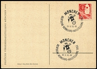 Lot 1552 [3 of 8]:1953 Transport Exhibition, Munich set tied to individual Exhibition postcards by special Exhibition cancels (3 are FDCs), all unaddressed. (4)