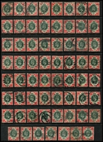 Lot 435 [3 of 6]:1902-10 Large Accumulation on 37 Hagners with numerous squared circles, hooded circles, Late Fee or cds cancels, some on piece, many printings identified incl De La Rues 5d (45), 10d (16), 1/- Chalky & ordinary (60+), 2/6d (3), 5/- (16), Harrison P14 incl 2½d (5), 3d, 4d (6), P15x14 2½ (46), 3d (19), 4d (29), Somerset House 2d (17), 5d (32), 6d (85), 7d (2), 9d (8), 10d (7), 1/- (160+), 2/6d (5), 5/-, few low value Army, Admiralty & I.R. Officials, some multiples throughout. Very high catalogue value. Ideal lot for researcher. (100s)
