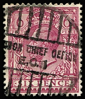 Lot 1394 [6 of 7]:1912-24 Wmk Royal Cypher 6d P14 Reddish-Purple four presentable examples. cat £440+.