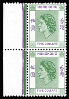 Lot 1569:1954-62 $5 green & purple, vertical marginal pair, lower unit unmounted. SG #190, Cat £160. (2)
