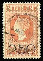 Lot 1580:1920 2.50 on 10g orange/vermilion. SG #237, Cat £170.