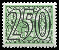 Lot 1581 [1 of 2]:1940 (Oct) Surcharges 2½ on 3c to 500 on 3c set. SG #522-39, Cat £225. (18)