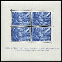 Lot 600:1941 Netherlands Legion Fund 12½+87½c blue M/S block of 4, (94x94mm, possibly cut down) SG #569b, £150.