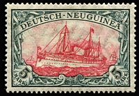 Lot 411 [1 of 2]:1897-1919 Issues incl 1897 5pf green used, 1901-19 Yachts to 5m simplified. Minor blemishes on one or two low values. (14)