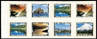 Lot 430 [1 of 5]:1996 Scenery 40c with Marlborough Sounds omitted (5, incl one on part booklet pane MUH, 4 on pieces), SG #1986ba, Cat £200. (5 items)