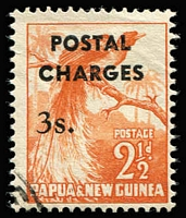 Lot 337 [3 of 5]:1960 (Mar) Postage Dues set, SG #D2-6, Cat £55.# (5)