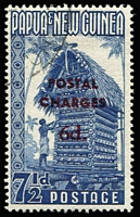 Lot 337 [1 of 5]:1960 (Mar) Postage Dues set, SG #D2-6, Cat £55.# (5)