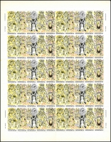 Lot 1640:1980 Festival of Arts 120 se-tenant strips in sheets. (600)