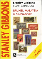 Lot 151 [3 of 3]:Asia: incl [1] Standard Stamp Catalogue of Malaysia, Singapore & Brunei - 29th Edition by STan, International Stamp & Coin SDN BHD, Kuala Lumpar 2015, 350+pp pb, [2] SG Brunei, Malaysia & Singapore (in Colour) 2004, 2nd Edition. 108pp pb. [3] Yang's Postage Stamp & Postal History Catalogue of Hong Kong by N Yang, Hong Kong 1997 (18th Edition). pb. 130+pp Sarawak - The Waterlow Issues of 1932 by M Brachi. Published by Robson Lowe London. 8pp pb. (4)
