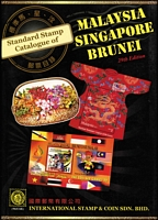 Lot 151 [1 of 3]:Asia: incl [1] Standard Stamp Catalogue of Malaysia, Singapore & Brunei - 29th Edition by STan, International Stamp & Coin SDN BHD, Kuala Lumpar 2015, 350+pp pb, [2] SG Brunei, Malaysia & Singapore (in Colour) 2004, 2nd Edition. 108pp pb. [3] Yang's Postage Stamp & Postal History Catalogue of Hong Kong by N Yang, Hong Kong 1997 (18th Edition). pb. 130+pp Sarawak - The Waterlow Issues of 1932 by M Brachi. Published by Robson Lowe London. 8pp pb. (4)