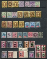 Lot 457 [1 of 2]:1871-1965 Collection incl 1875 2c, few earlies, KGVI issues with BMA Opts various to $1 (2), plus $2, later KGVI & QEII issues, many loose in envelope. Japanese Occupation Revenues optd with Japanese characters & vertical lines 1943 4c, 5c, 6c, 15c (both), 20c (5, incl a block of 4), 1943 Oval Frame 5c, 6c, 10c & $2. STC £250+ not incl Revenue issues. Generally very fine.