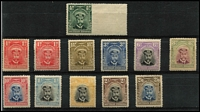 Lot 459 [2 of 2]:1924-29 Admirals selection from ½d (showing wing margin at right [see note in SG Cat]), 1d (2) to 5/- incl 8d, 10d, 1/-, 1/6d, 2/- & 2/6d. Very light gum toning on some units, nevertheless a very presentable group. (13)