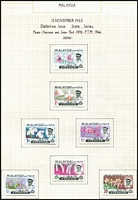 Lot 129:Orchids: Malaysian States (11) plus Sabah & Singapore 1965 sets. (91)