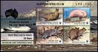 Lot 148 [2 of 5]:Stamp Exhibitions 2013: Worldwide Fund for Nature set of 4M/Ss (MUH) each optd 'SUPPORTERS CLUB/Australia/2013/Centenary of/Kangaroo Stamps/10-15 MAY 2013 194/750' plus Award plaque for 1981 Design-a-Stamp competition National Stamp week. (5 Items)