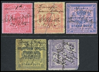 Lot 364:Instrument Duty : Stamp Duty Duly Stamped: set of 5 (lilac has small fault).