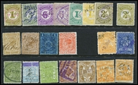 Lot 356 [2 of 2]:Selection: of Stamp Duty issues (22) to £1, with a variety of shades to £1 (2) incl 3/- grey postally used, the rest being fiscally cancelled.