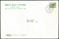 Lot 351 [3 of 3]:1970-80 Collection incl 1974 Paintings, 1965 ANZAC 5d on Essex Laboratories cover, few Sigma covers, also range of commem cancels and few overseas covers. Mostly unaddressed. (150+)