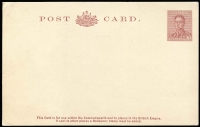 Lot 331 [2 of 2]:1938-41 1½d Red-Brown KGVI BW #P70 (8, unused), 1941-43 1d+1d Queen Elizabeth BW #P71 (unused). (9)