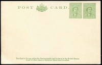 Lot 331 [1 of 2]:1938-41 1½d Red-Brown KGVI BW #P70 (8, unused), 1941-43 1d+1d Queen Elizabeth BW #P71 (unused). (9)