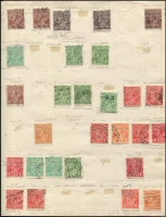 Lot 260 [4 of 6]:1913-54 Collection incl various Roos to CofA 5/-, KGV Heads to 1/4d (2), plus a selection of lower values, some with varieties, some perf 'OS', also 1934 Vic Centenary (3), Macarthur (3), 1935 ANZAC (2), Jubilee 2/- (MLH), 1937 NSW Sesqui (3 mint) few later. Mostly used. Mixed condition. (150+)