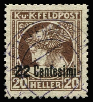 Lot 1287:1922 P11½ 22c on 20h Newspaper Stamp SG #N23a, fine used, Cat £450.