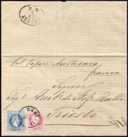 "Lot 1324 [1 of 3]:Beirut: 1870-1909 incl 1870 entire to Trieste (b/s), endorsed ""Col Vapore Austriaco"" & ""franco"" alongside mixed franking 5s & 10s, 1902 registered to Leeds (b/s) with 1pi on 25 (3), 1909 PPC to USA franked wih 20pa Accession, along with a selection of adhesives with various 'Beirut' cancels. (10 stamps & 4 covers)"