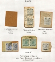 Lot 1288 [2 of 4]:Caifa: Selection of postmarks on pieces showing various types of cds, also group of Turkish stamps with 'used abroad' cancels incl Aleppo, Damascus, Jaffa, Mecca, Safad, etc. (27 items)