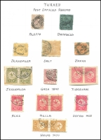 Lot 1288 [3 of 4]:Caifa: Selection of postmarks on pieces showing various types of cds, also group of Turkish stamps with 'used abroad' cancels incl Aleppo, Damascus, Jaffa, Mecca, Safad, etc. (27 items)